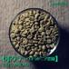 【ボケテのヴィラドニア農園】生豆(200g入り)