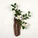 【送料無料】流木の花器、フラワーベース、17