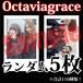 【チェキ・ランダム5枚】Octaviagrace