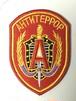Alpha team patch RED