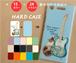 カラーとイラスト組み合わせ自由*カスタム ハードスマホケース*iphone・Xperia・Galaxy