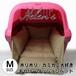 【完成品】ホリホリ・カミカミ大好きちゃん用 8号帆布生地 キャリークッションベッド モカ色 Mサイズ
