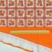 アーチ形カーテン(横296×縦68)