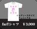 fazTシャツ
