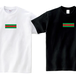 Skratch OLD G BOX LOGO TEE スクラッチ イタリアンカラーボックスロゴTシャツ