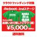 【Re:boot対象】進藤いおりカラー「Golden!ロゴTシャツ 緑ver」(5000円)※8月中発送予定