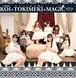 PrincessGarden-姫庭- 1st.シングル「KOI=TOKIMEKI+MAGIC」