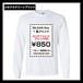 GILDAN ギルダン 6.0oz ウルトラコットン ロングスリーブ Tシャツ リブあり(品番2400)