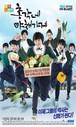 韓国ドラマ【僕らのイケメン青果店】Blu-ray版 全24話