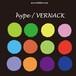 VERNACK『hype』CD