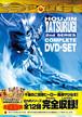 DVD『鳳神ヤツルギ2』コンプリートDVD( YTRD-23)
