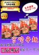 グルテンフリー 【送料無料】 宮崎辛麺 4食 旨辛パウダー付