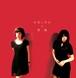 <CD> Single 小玉しのぶ × 香純