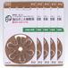 5パック 補聴器専用空気電池(茶色PR312)