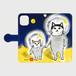 手帳型スマホケース「十六夜の月と二匹の宇宙猫」
