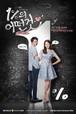 韓国ドラマ【1%の奇跡〜運命を変える恋〜】Blu-ray版 全16話