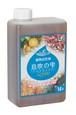植物活性剤の女王様 新発売 『息吹の雫Q1000』