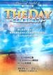 【DVD】 THE DAY~終焉と新生の狭間で~