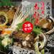 北海道産 活蝦夷あわび(3個)