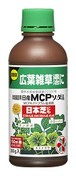 住友化学園芸 日産MCPソーダ塩