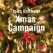 【プレゼント包装も承ります】toiroのクリスマスっ!!