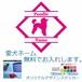 Diamond ダイアモンド / トイプードル(ラム) ★ ドギーズガーデン オリジナル マイドッグ ステッカー