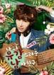 韓国ドラマ【私の残念な彼氏】Blu-ray版 全16話