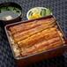 国産厳選鰻「上蒲焼」