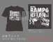 舞台「乱歩奇譚舞台 Game of Laplace」公演Tシャツ