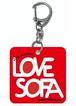 Love sofa 「キーホルダー」