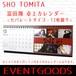 富田翔 2018-2019カレンダー