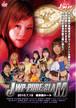 JWP-PURE-SLAM 2010.7.18 後楽園ホール