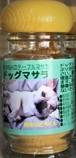「ドッグマサラ」ボトル【30g】愛犬専用。900円(送料、税込み価格)