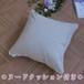 【カバー+ヌードクッション】 canvas chambray クッションセット pompon SQ