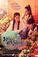 韓国ドラマ【王は愛する】Blu-ray版 全40話