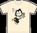 Tシャツ(クリーム)