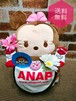 おむつベビーカー/おむつケーキ/オムツケーキ/ANAP/アナップ/出産祝い/誕生祝い/お祝い/ディズニー/ツムツム/つむつむ/おむつバイク