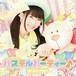 CD「パステルパーティー♪」TYPE-B シングル