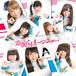 5thシングル「恋愛バイブレーション」Type A
