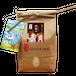 静織米(しどりまい)玄米お試し1kg