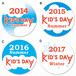 KID'S DAY 2018~2014 記念缶バッジ