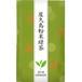 """《 私たちが作った""""粉末緑茶""""です 》屋久島自然栽培茶「パウダーティー」化粧袋入り100g【無農薬・無化学肥料・農薬無飛散】"""