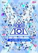 韓国バラエティ【PRODUCE X 101】DVD版 全12回