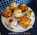 おまかせスコーンセット(5個入り)