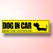 シンプルステッカー(DOG IN CAR)イエロー ダックスフンド ワイヤー
