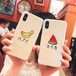 iPhoneX カバー ORIGINAL 果物 バナナ スイカ iphone8/7ケース オシャレ アイフォン6Sプラス カバー 簡潔風 カワイイ 芸能人愛用 送料無料