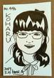 コハルさま 446円