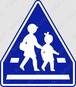 【イラスト】横断歩道の 交通標識