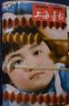 上海畫報 1984年分6冊合本
