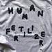 'HUMAN FERTILIZER' Tシャツ 杢グレー